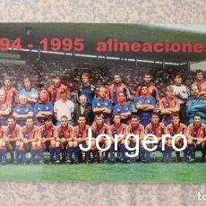 Coleccionismo deportivo: F.C. BARCELONA. PLANTILLA 1994-1995. CAMPEÓN SUPERCOPA DE ESPAÑA. FOTO. Lote 212381755