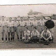 Coleccionismo deportivo: GIJON. CAMPO DE FUTBOL DE LOS FRESNOS. DEPORTIVO GIJONES. FOTO VEGA. ASTURIAS. 1945. Lote 214624418