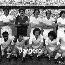 Coleccionismo deportivo: R. MADRID. ALINEACIÓN CAMPEÓN COPA DEL REY 1979-1980 EN EL BERNABÉU CONTRA EL CASTILLA. FOTO. Lote 214684963
