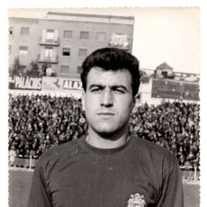 Collectionnisme sportif: EDUARDO GONZÁLEZ.- ESTADIO DE VALLECAS, ESPAÑA SUB-23.1966. 17,5X12.. Lote 215032891