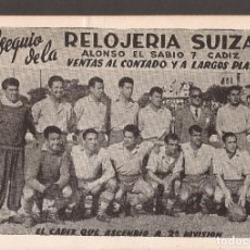 Coleccionismo deportivo: AMG-877 TARJETA POSTAL CÁDIZ CF TEMPORADA 1954/55. Lote 217600448