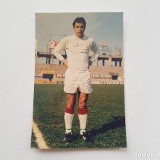 Collectionnisme sportif: FOTOGRAFÍA AÑOS 70 BABY ACOSTA (SEVILLA FC) 10X15. Lote 218014798
