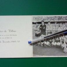 Coleccionismo deportivo: TARJETA OFICIAL: ATHLETIC CLUB DE BILBAO, CAMPEÓN DE ESPAÑA JUVENIL 1969-70 - ORIGINAL, DE EPOCA -. Lote 218303198