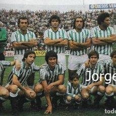 Coleccionismo deportivo: R. BETIS B. ALINEACIÓN PARTIDO DE LIGA 1981-1982 EN EL B. VILLAMARÍN CONTRA EL VALLADOLID. FOTO. Lote 218548728