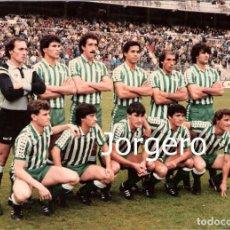 Coleccionismo deportivo: R. BETIS B. ALINEACIÓN PARTIDO DE LIGA 1982-1983 EN EL BERNABÉU CONTRA R. MADRID. FOTO. Lote 218548731