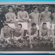 Collezionismo sportivo: REAL BETIS BALOMPIÉ FOTOGRAFÍA EQUIPO FÚTBOL AÑOS '60. Lote 218902843