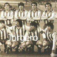 Collectionnisme sportif: D. ALAVÉS. ALINEACIÓN PARTIDO DE LIGA 1980-1981 EN LA CIUDAD DEPORTIVA CONTRA EL CASTILLA. FOTO. Lote 220527383