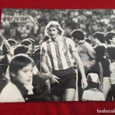 Coleccionismo deportivo: FF227 GRAN FOTO FOTOGRAFIA IVO ARDAIS WORTMANN ATLETICO MADRID SPORTING PORTUGAL 1975 HOMENAJE RODRI. Lote 221653967