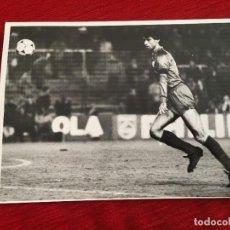 Coleccionismo deportivo: F10495 FOTO FOTOGRAFIA ORIGINAL DE PRENSA ANTONIO ÁLVAREZ SEVILLA (9-2-1986). Lote 221658645