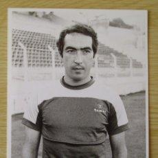Coleccionismo deportivo: RCD MALLORCA : FRANCISCO GABARI (TEMPORADA 1981-82) - FOTOGRAFIA PROCEDENTE DE ARCHIVO DE PRENSA. Lote 222356565