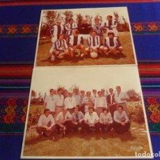 Coleccionismo deportivo: LOTE 2 FOTO ORIGINAL REAL MADRID ALFREDO DI STEFANO MARQUITOS, MARCOS ALONSO, PACHÍN, ALFONSO USSÍA.. Lote 223946517