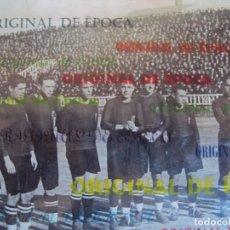 Coleccionismo deportivo: (VP-74)FOTOGRAFIA F.C.BARCELONA CAMPEON DE ESPAÑA 1925,SAMITIER,ALCANTARA,PIERA-ARCHIVO VICENÇ PIERA. Lote 225019597