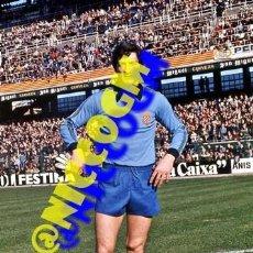 Colecionismo desportivo: URRUTI RDC ESPAÑOL SPANYOL FOTOGRAFIA FUTBOL JUGADOR 10X15 CENTIMETROS BUENA CALIDAD. Lote 225237225