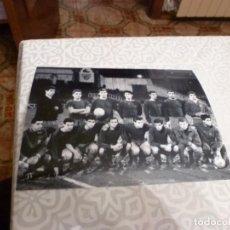 Coleccionismo deportivo: FOTO MATE (11 X 15) SAN MAMÉS SELECCIÓN MILITAR ESPAÑOLA,REINA,ANTÓN,DE FELIPE,MARTI FILOSIA,ETC. Lote 227219310