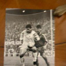 Coleccionismo deportivo: MARADONA FOTO. Lote 228224730