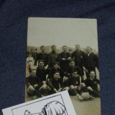 Coleccionismo deportivo: FC BARCELONA - ESPECTACULAR FOTOGRAFÍA ORIGINAL DEL FC BARCELONA PAULINO ALCANTARA, PERIS, WALLACE. Lote 230346790