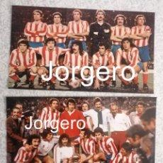Coleccionismo deportivo: AT. MADRID. LOTE 2 FOTOS CAMPEÓN COPA INTERCONTINENTAL 1974 (V) EN EL CALDERÓN CONTRA INDEPENDIENTE. Lote 231330380