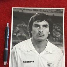 Coleccionismo deportivo: F12905 FOTO FOTOGRAFIA ORIGINAL DE PRENSA JORGE ORLANDO LOPEZ SEVILLA. Lote 235475415