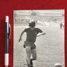 Coleccionismo deportivo: R11644 FOTO FOTOGRAFIA ORIGINAL DE PRENSA MIGUEL PEREZ REAL MADRID (21-3-1970). Lote 237543545