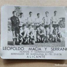 Collezionismo sportivo: CENICERO FOTOGRAFÍA HÉRCULES CF TEMPORADA 65/66 CAMPO DE LA VIÑA ASCENSO. Lote 243142020
