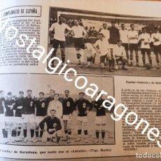 Coleccionismo deportivo: ATHLETIC BILBAO CAMPEÓN ESPAÑA 1914 CONTRA EQUIPO ESPAÑA (BARCELONA). Lote 244636845