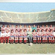Coleccionismo deportivo: COPIA FOTO COLOR PLANTILLA ATLETICO DE MADRID TEMPORADA 1973/74 TAMAÑO 30 X 20 CM Nº13. Lote 244881940