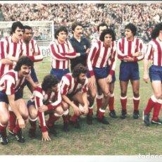 Coleccionismo deportivo: COPIA FOTO COLOR ALINEACION ATLETICO DE MADRID TEMPORADA 1978 TAMAÑO 30 X 20 CM Nº14. Lote 244884935