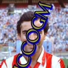 Coleccionismo deportivo: PEDRO PABLO ATLETICO MADRID AT FOTOGRAFIA FUTBOL JUGADOR 10X15 CENTIMETROS BUENA CALIDAD. Lote 245479190