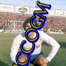 Coleccionismo deportivo: BASTOS REAL ZARAGOZA FOTOGRAFIA FUTBOL JUGADOR 10X15 CENTIMETROS BUENA CALIDAD. Lote 245480015