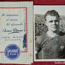 Coleccionismo deportivo: FOTOGRAFIA DEDICADA Y FIRMADA POR KUBALA. JUGADOR DEL BARÇA. 1954.. Lote 253229525