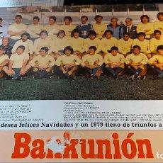 Coleccionismo deportivo: FOTO OFICIAL DEL CADIZ PARA FELICITAR EL AÑO 1979 PATRCINADO POR EL BANKUNION. Lote 268999284