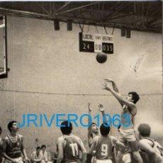 Coleccionismo deportivo: 1983, PARTIDO BALONCESTO LOYOLA INDAUTXU, 105X155MM. Lote 270931668