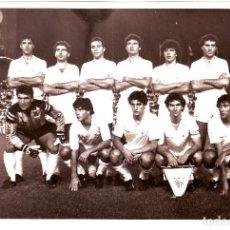Coleccionismo deportivo: FORMACIÓN DEL SEVILLA EN EL CARRANZA. Lote 272459348