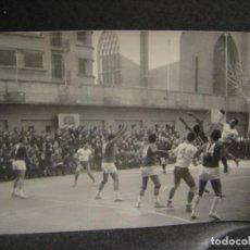 Collectionnisme sportif: PARTIDO DE BALONMANO DEL ADEMAR - MARISTAS DE ZARAGOZA. Lote 275930178