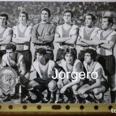 Coleccionismo deportivo: HÉRCULES C.F. ALINEACIÓN PARTIDO DE LIGA 1974-1975 EN EL RICO PÉREZ CONTRA EL MURCIA. FOTO. Lote 276023838