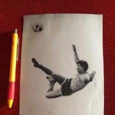 Coleccionismo deportivo: F15449 FOTO FOTOGRAFIA ORIGINAL DE PRENSA NELIO DOS SANTOS PEREIRA BRASIL BALTIMORE BAYS 1967. Lote 277637833
