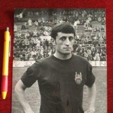Coleccionismo deportivo: F15450 FOTO FOTOGRAFIA ORIGINAL DE PRENSA NEME NEMESIO MARTIN MONTEJO (17-5-1971) PONTEVEDRA. Lote 277638043