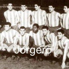 Coleccionismo deportivo: AT. MADRID. ALINEACIÓN CAMPEÓN RECOPA 1961-1962 EN STUTTGART CONTRA LA FIORENTINA. FOTO. Lote 285696958