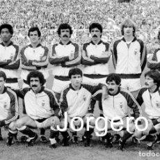 Colecionismo desportivo: S.L. BENFICA.ALINEACIÓN FINALISTA COPA UEFA 1982-1983 (V) EN ESTÁDIO DA LUZ CONTRA ANDERLECHT. FOTO. Lote 286209138