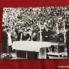 Coleccionismo deportivo: F15724 FOTO FOTOGRAFIA ORIGINAL DE PRENSA ENTIERRO PEDRO BERRUEZO MARTIN MALAGA SEVILLA (8-1-1973). Lote 288567913