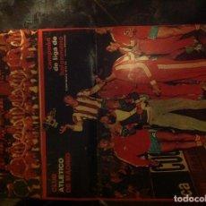 Coleccionismo deportivo: POSTER AS COLOR ATLETICO DE MADRID CAMPEÓN LIGA DE BALONMANO , LIGA 78-79 1978 1979. Lote 292953703