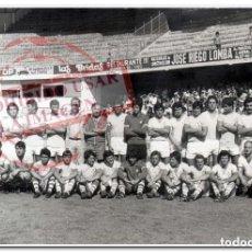 Colecionismo desportivo: FOTOGRAFÍA CELTA DE VIGO 1978/79 18X12CM. Lote 294052498
