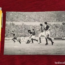 Coleccionismo deportivo: R15618 FOTO FOTOGRAFIA ORIGINAL DE PRENSA YUGOSLAVIA 1-0 ESPAÑA (13-2-1974) SELECCION ESPAÑOLA. Lote 297176613