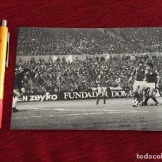 Coleccionismo deportivo: R15624 FOTO FOTOGRAFIA ORIGINAL DE PRENSA YUGOSLAVIA 1-0 ESPAÑA (13-2-1974) SELECCION ESPAÑOLA. Lote 297176843