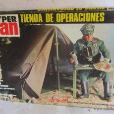 Geyperman: ACCESORIO GEYPERMAN TIENDA DE OPERACIONES, EN CAJA. CC. Lote 42379589