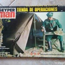 Geyperman: GEYPERMAN TIENDA DE OPERACIONES (SIN ABRIR) DE JUGUETERIA. Lote 71954027