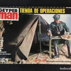 Geyperman: TIENDA DE OPERACIONES COMPLEMENTOS GEYPERMAN ORIGINAL AÑOS 70. Lote 118778231