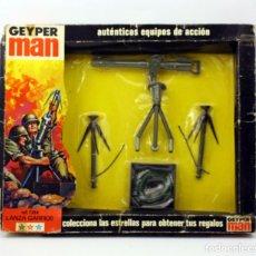Geyperman: GEYPERMAN - EQUIPO LANZA GARFIOS - REF. 7304 - ACCESORIOS - NUEVO Y EN CAJA - AÑOS 70. Lote 122196807