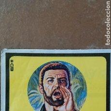Geyperman: GEYPERMAN - GEYPER MAN. CATÁLOGO OFICIAL DESPLEGABLE - EQUIPOS Y COMPLEMENTOS - ORIGINAL AÑO 1977. Lote 136253298