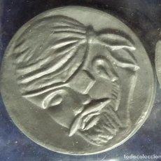 Geyperman: GEYPERMAN. CUATRO MONEDAS DEL COFRE DEL TESORO DEL BUZO, EN BOLSITA SIN ABRIR, AÑOS 70-80. Lote 151231394